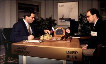 Партия между Гарри Каспаровым и IBM Deep Blue.